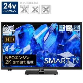 液晶テレビ 24A40G [24V型 /ハイビジョン /YouTube対応]