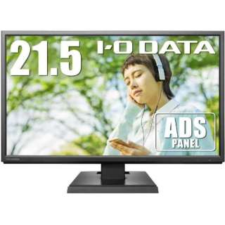 PCモニター ブラック LCD-AH221XDB-A [21.5型 /フルHD(1920×1080) /ワイド]