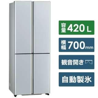 冷蔵庫 TZシリーズ サテンシルバー AQR-TZ42K-S [4ドア /観音開きタイプ /420L] 《基本設置料金セット》