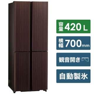冷蔵庫 TZシリーズ ダークウッドブラウン AQR-TZ42K-T [4ドア /観音開きタイプ /420L] 《基本設置料金セット》