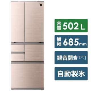 冷蔵庫 シャインブラウン系 SJ-X504H-T [6ドア /観音開きタイプ /502L] 《基本設置料金セット》
