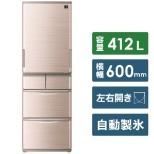 冷蔵庫 シャインブラウン系 SJ-X414H-T [5ドア /左右開きタイプ /412L] 《基本設置料金セット》