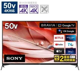 液晶テレビ BRAVIA(ブラビア) XRJ-50X90J [50V型 /4K対応 /BS・CS 4Kチューナー内蔵 /YouTube対応 /Bluetooth対応]