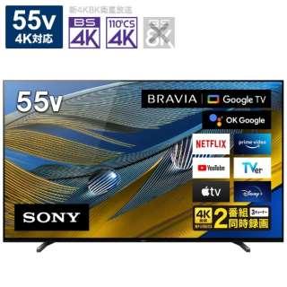 有機ELテレビ BRAVIA(ブラビア) XRJ-55A80J [55V型 /4K対応 /BS・CS 4Kチューナー内蔵 /YouTube対応 /Bluetooth対応]