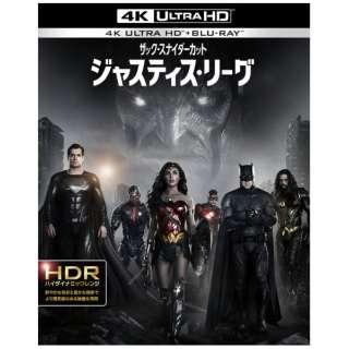 【初回仕様】 ジャスティス・リーグ:ザック・スナイダーカット <4K ULTRA HD&ブルーレイセット> 【Ultra HD ブルーレイソフト】
