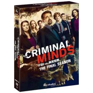 クリミナル・マインド/FBI vs. 異常犯罪 ファイナル・シーズンコレクターズBOX 【DVD】