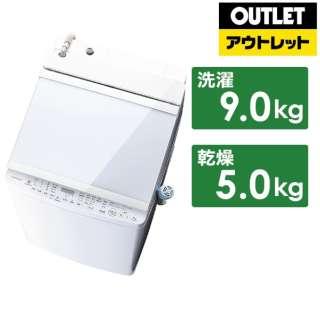 【アウトレット品】 縦型洗濯乾燥機 ZABOON(ザブーン) グランホワイト AW9SV9W [洗濯9.0kg /乾燥5.0kg /ヒーター乾燥(排気タイプ) /上開き] 【生産完了品】