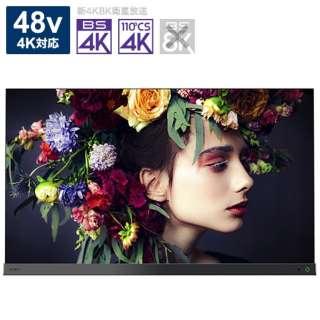 有機ELテレビ REGZA(レグザ) 48X9400S [48V型 /4K対応 /BS・CS 4Kチューナー内蔵 /YouTube対応]