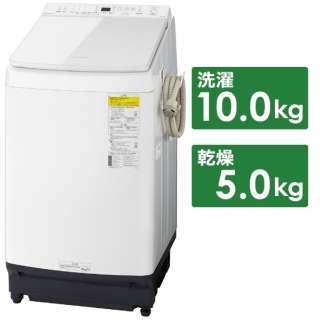 縦型洗濯乾燥機 FWシリーズ ホワイト NA-FW100K9-W [洗濯10.0kg /乾燥5.0kg /ヒーター乾燥(水冷・除湿タイプ) /上開き]