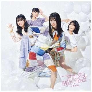 乃木坂46/ ごめんねFingers crossed CD+Blu-ray盤 Type-D 【CD】