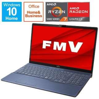 FMVA76F1LB ノートパソコン LIFEBOOK AH76/F1 メタリックブルー [15.6型 /AMD Ryzen 7 /SSD:512GB /メモリ:8GB /2021年春モデル]
