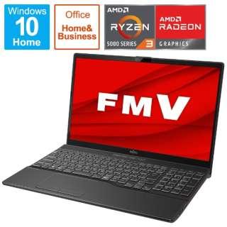 FMVA43F1BB ノートパソコン LIFEBOOK AH43/F1 ブライトブラック [15.6型 /AMD Ryzen 3 /SSD:512GB /メモリ:8GB /2021年春モデル]