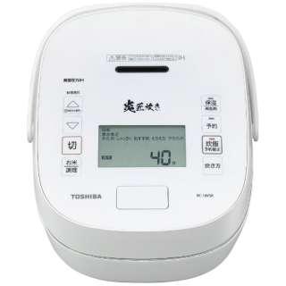 炊飯器 グランホワイト RC-10VSR-W [5合 /圧力IH]