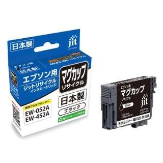 JIT-EMUGB 互換リサイクルインクカートリッジ [エプソン MUG-BK] マグカップ ブラック