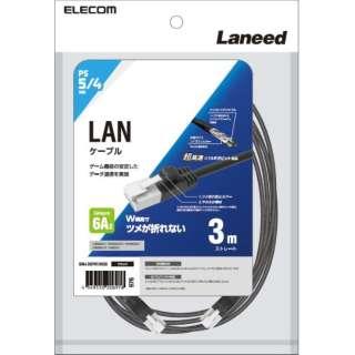 LANケーブル/PS5対応/CAT6A/爪折れ防止/3.0m GM-LDGPAT/BK30 【PS5】