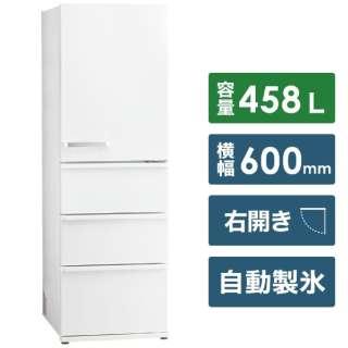 冷蔵庫 Delie(デリエ)シリーズ アンティークホワイト AQR-V46KBK-W [4ドア /右開きタイプ /458L] 《基本設置料金セット》