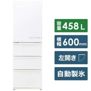冷蔵庫 Delie(デリエ)シリーズ アンティークホワイト AQR-V46KBKL-W [4ドア /左開きタイプ /458L] 《基本設置料金セット》