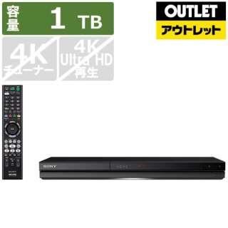 【アウトレット品】 ブルーレイレコーダー BDZ-ZW1700 [1TB /2番組同時録画] 【生産完了品】