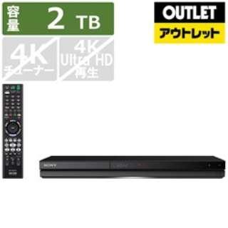 【アウトレット品】 ブルーレイレコーダー BDZ-ZW2700 [2TB /2番組同時録画] 【生産完了品】