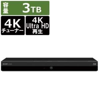 ブルーレイレコーダー AQUOSブルーレイ 4B-C30DW3 [3TB /2番組同時録画 /BS・CS 4Kチューナー内蔵]