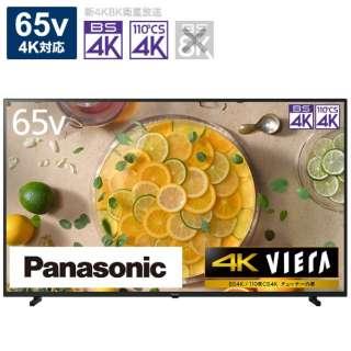 液晶テレビ VIERA(ビエラ) TH-65JX750 [65V型 /4K対応 /BS・CS 4Kチューナー内蔵 /YouTube対応]