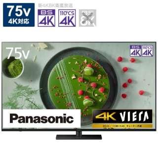 液晶テレビ VIERA(ビエラ) TH-75JX950 [75V型 /4K対応 /BS・CS 4Kチューナー内蔵 /YouTube対応 /Bluetooth対応]