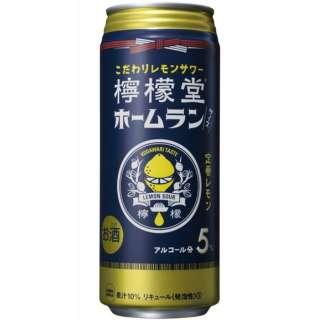 檸檬堂 定番レモン 500ml 24本【缶チューハイ】