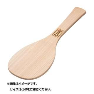 桧 宮島杓子 42cm <BSY6405>