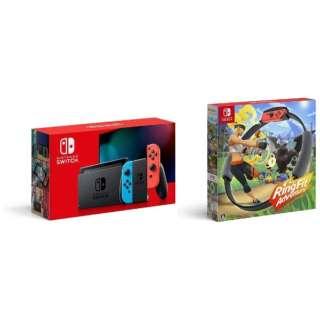 Nintendo Switch Joy-Con(L) ネオンブルー/(R) ネオンレッド + リングフィット アドベンチャーセット [ゲーム機本体]