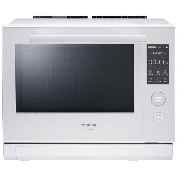 スチームオーブンレンジ グランホワイト ER-WD7000-W [21kg]