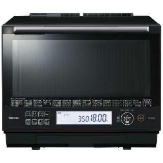 スチームオーブンレンジ グランブラック ER-WD5000-K [30L]