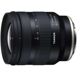 カメラレンズ 11-20mm F/2.8 Di III-A RXD(Model B060) [ソニーE /ズームレンズ]