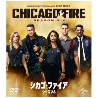 シカゴ・ファイア シーズン6 バリューパック 【DVD】