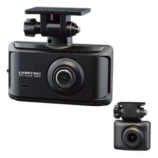 前後2カメラ ドライブレコーダー ZDR035 [Full HD(200万画素) /前後カメラ対応]