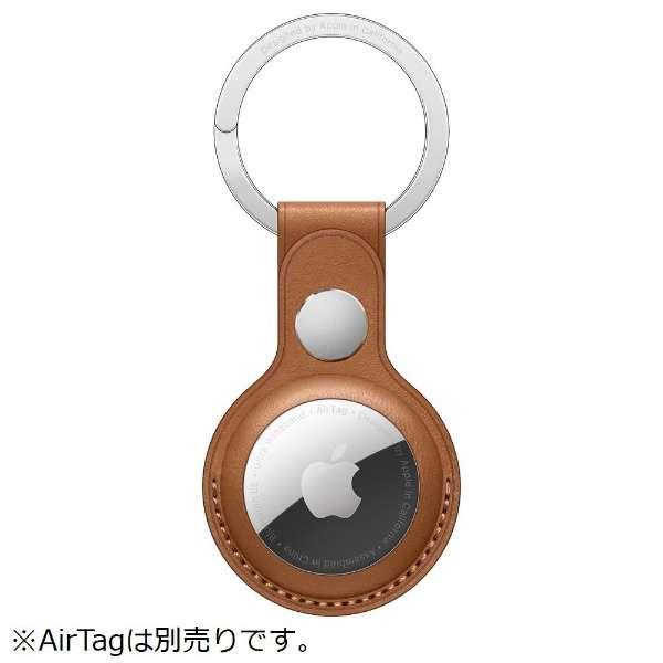 AirTag レザーキーリング サドルブラウン MX4M2FE/A