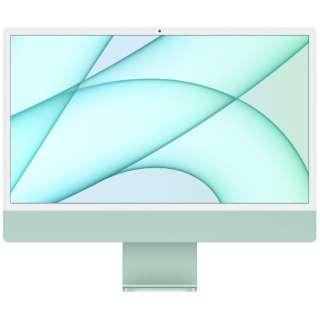 iMac 24インチ  Retina 4.5Kディスプレイモデル[2021年/ SSD 256GB / メモリ 8GB / 8コアCPU / 8コアGPU / Apple M1チップ / グリーン]MGPH3J/A