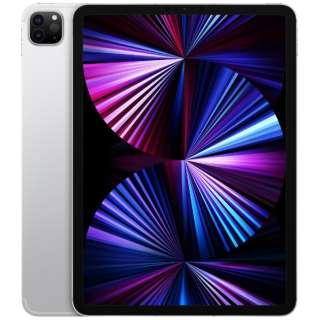 【SIMフリー】iPad Pro 11インチ(第3世代) Wi-Fi+Cellular 256GB MHW83J/A シルバー【2021年モデル】