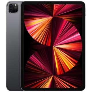 【SIMフリー】iPad Pro 11インチ(第3世代) Wi-Fi+Cellular 512GB MHW93J/A スペースグレイ【2021年モデル】