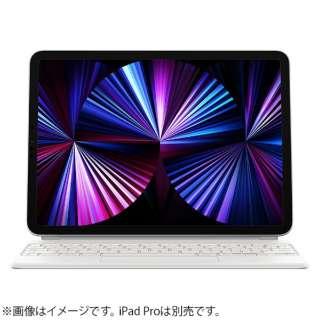 11インチ iPad Pro(第3/2/1世代)、10.9インチ iPad Air(第4世代)用 Magic Keyboard - 日本語 ホワイト MJQJ3J/A