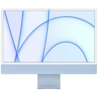 iMac 24インチ  Retina 4.5Kディスプレイモデル[2021年/ SSD 256GB / メモリ 8GB / 8コアCPU / 7コアGPU / Apple M1チップ / ブルー]MJV93J/A