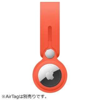 AirTag ループ エレクトリックオレンジ MK0X3FE/A