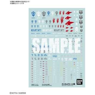 ガンダムデカール No.121 機動戦士ガンダムAGE汎用(1)