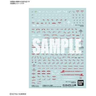 ガンダムデカール No.122 HG 1/144 機動戦士ガンダム 閃光のハサウェイ汎用(1)