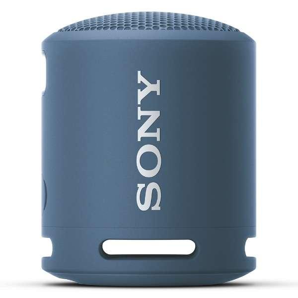 ブルートゥーススピーカー ライトブルー SRS-XB13 LC [防水 /Bluetooth対応] 【10月28日9時までお買い得】