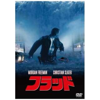 フラッド 【DVD】