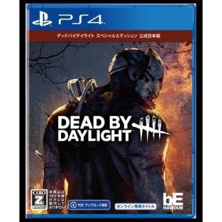 Dead by Daylight スペシャルエディション 公式日本版 【PS4】