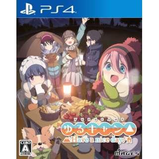 ゆるキャン△ Have a nice day! 通常版 【PS4】