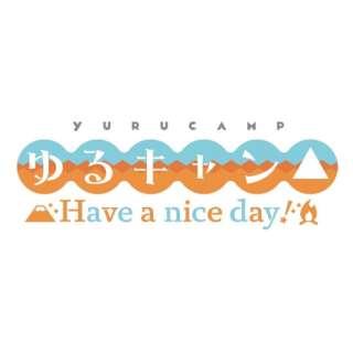 ゆるキャン△ Have a nice day! 限定版 【PS4】