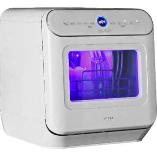 食器洗い乾燥機 ホワイト SS-MU251 [~3人用]