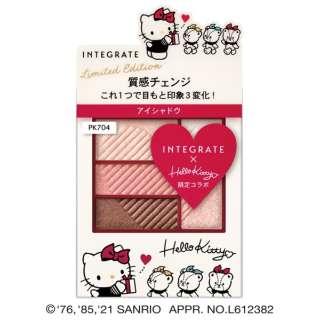 INTEGRATE (インテグレート) トリプルレシピアイズ K PK704(3.3g)[パウダーアイシャドウ]